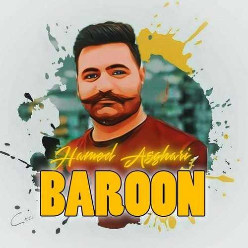 دانلود موزیک جدید حامد اصغری بارون