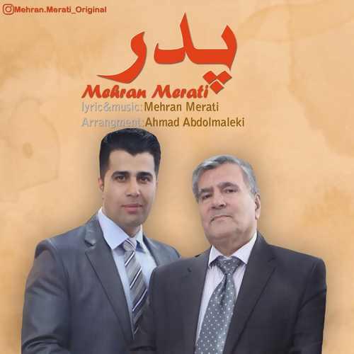 دانلود موزیک جدید مهران مرآتی پدر