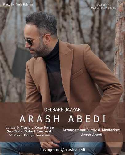 دانلود موزیک جدید آرش عابدی دلبر جذاب