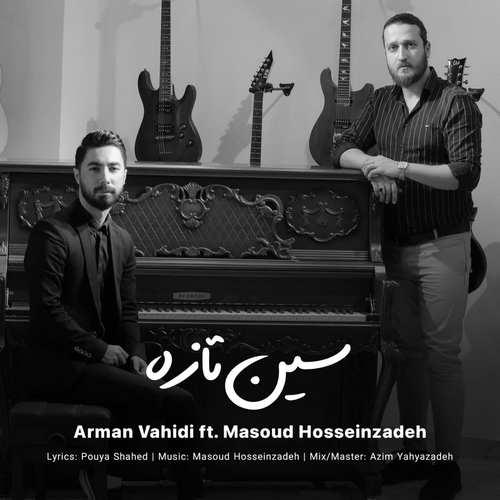 دانلود موزیک جدید آرمان وحیدی و مسعود حسین زاده سین تازه