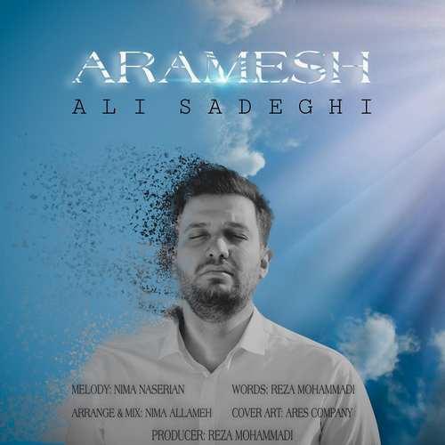 دانلود موزیک جدید علی صادقی آرامش
