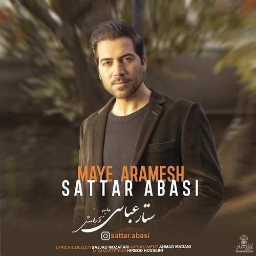دانلود موزیک جدید ستار عباسی مایه آرامش