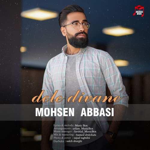 دانلود موزیک جدید محسن عباسی دل دیوانه