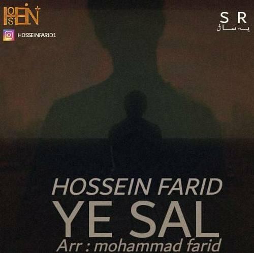 دانلود موزیک جدید حسین فرید یه سال