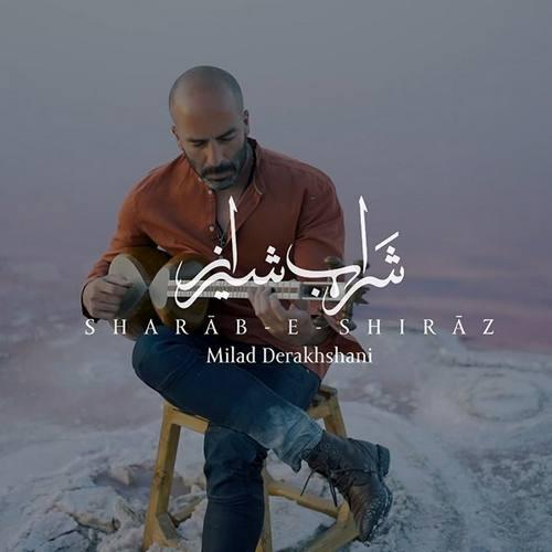 دانلود موزیک جدید  شراب شیراز
