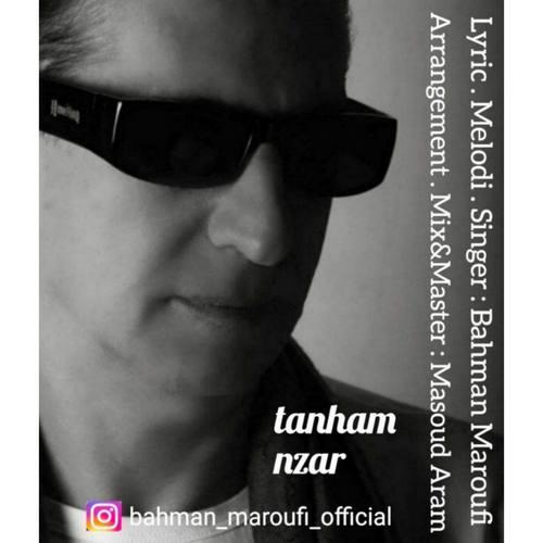 دانلود موزیک جدید بهمن معروفی تنهام نذار