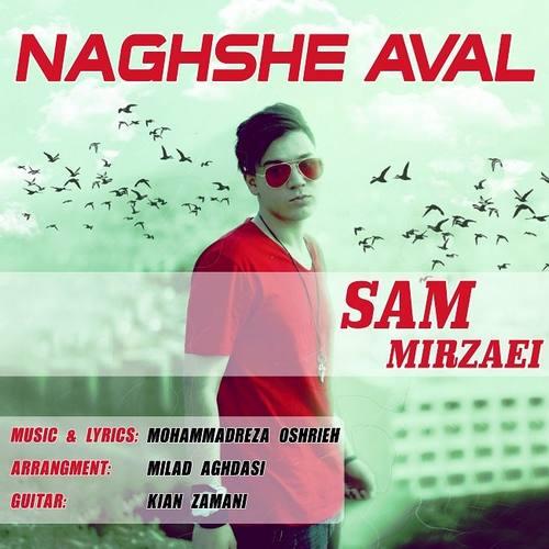دانلود موزیک جدید سام میرزایی نقش اول