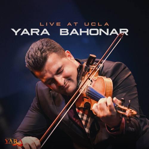 دانلود موزیک جدید یارا باهنر اجرای زنده دانشگاه یوس ال ای