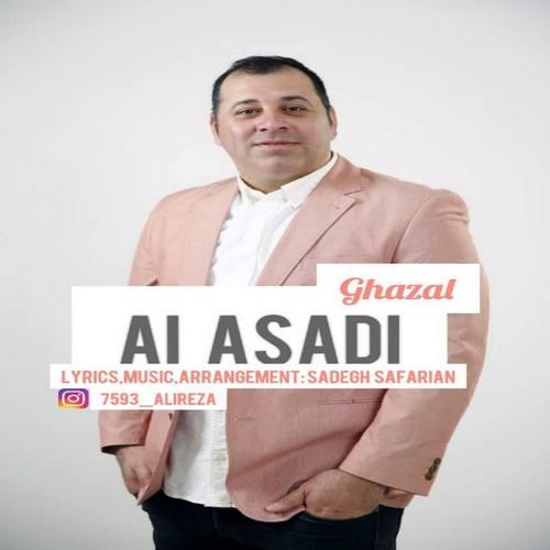 دانلود موزیک جدید علی اسدی غزل
