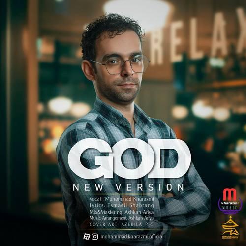 دانلود موزیک جدید محمد خوارزمی خدا