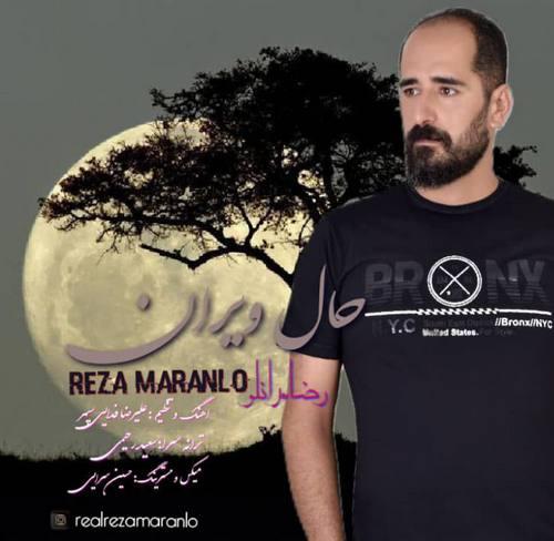 دانلود موزیک جدید رضا مرانلو حال ویران