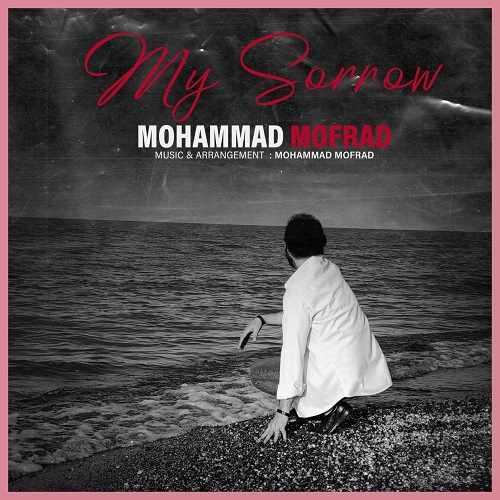 دانلود موزیک جدید محمد مفرد اندوه من