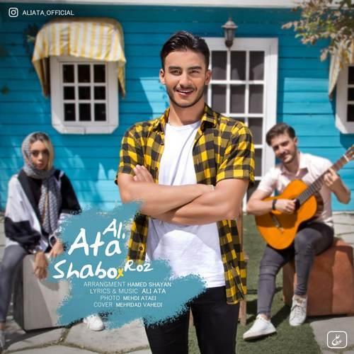 دانلود موزیک جدید علی عطا شب و روز