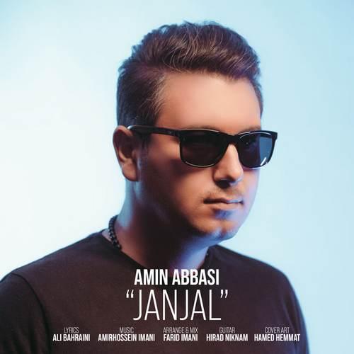دانلود موزیک جدید امین عباسی جنجال